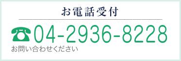 0429368228